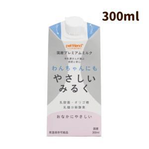 犬 ミルク|牛乳屋さんが運ぶ技術と安心  大切なワンちゃんはいつまでも元気でいてほしいですよね。 飼...