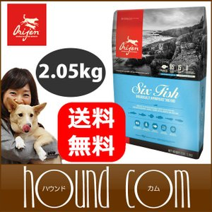 ドッグフード 無添加 オリジン 6フレッシュフィッシュ犬用 2.27kg