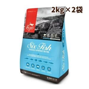 ドッグフード 無添加 オリジン 6フレッシュフィッシュ 2.27kg×2袋