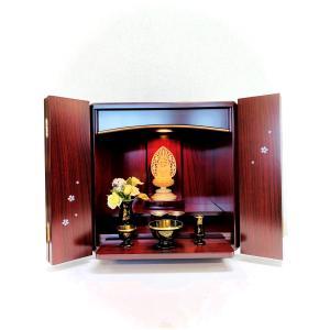 上置仏壇 紫檀調14号 家具調 かわいい 軽い|hourin-shop