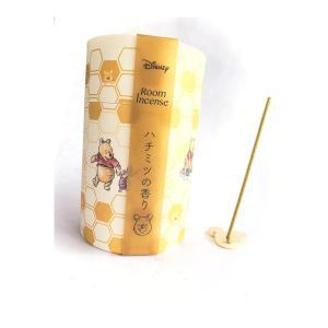 ディズニー disney プーさん ルームインセンス お部屋 お香 はちみつの香り お家時間 プレゼント ご褒美 可愛い リラックス 煙少ない|hourin-shop