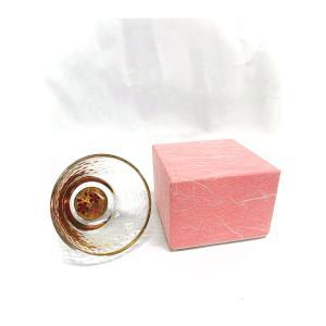 蒔絵グラス 桜 プレゼント ギフト 記念品 自分へのご褒美 ぐいのみ 日本酒グラス hourin-shop