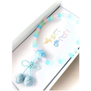 子供用数珠 かわいい数珠 サクランボ房 女の子 男の子 房水色 メール便送料無料 hourin-shop