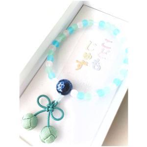 子供用数珠 かわいい数珠 サクランボ房 女の子 男の子 房青色 メール便送料無料 hourin-shop