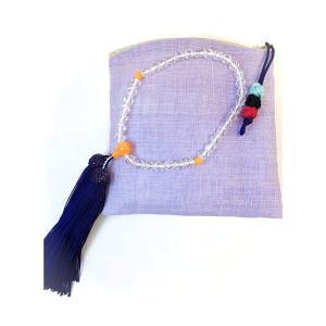数珠 念珠 アウトレット品 数珠袋プレゼント hourin-shop