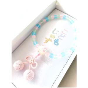 子供用数珠 かわいいサクランボ房 女の子 男の子 房ピンク メール便送料無料 hourin-shop