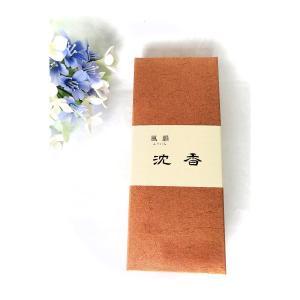 みのり苑お香お部屋香風韻じんこう沈香心落ちつかせるリラックスお家時間を豊かに最高の香木自分のご褒美プレゼント無添加自然の香り|hourin-shop