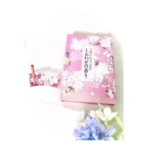 日本香堂お香お部屋香宇野千代しあわせの香りスティック心落ちつかせるリラックスお家時間を豊かに自分のご褒美プレゼント仏壇仏事香のおもてなし|hourin-shop