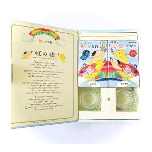 カメヤマ 虹のかなた メモリアルギフト6点セット ペットちゃん供養スタートセット 線香 ろうそく 贈物 御供 |hourin-shop