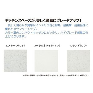 亀井製作所 ミニキッチンまたはコンパクト50 オプション人造大理石トップへ変更 間口1200mm用必...
