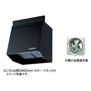 住宅設備 レンジフード 富士工業 壁面取付 プロペラファン 間口600mm fva1