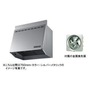 住宅設備 レンジフード 富士工業 壁面取付 プロペラファン 間口750mm fvm2