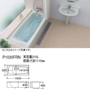 TOTO バスタブ 洋風バス ポリバス 1600サイズ P1030F(R/L)N|house-tss-y