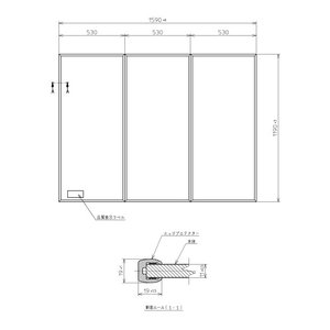 TOTO 浴室関連器具 ふろふた大型バス 3枚 1590×1190mm PCA162#NW1 風呂ふた・風呂フタ・フロフタ|house-tss-y