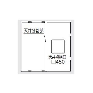TOTO バスタブ ハーフバス08専用オプション浴室用天井 PZ6125●2分割式平天井(点検口付き)●サイズ1657mm×1658mm|house-tss-y