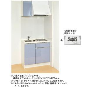 住宅設備 ミニキッチン コンパクト50鏡面材扉(光沢) ss090fTGkl-r