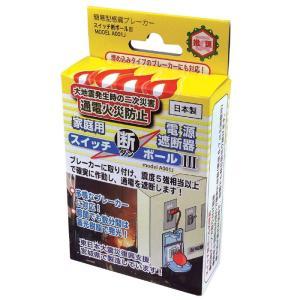 ◆下部に商品説明がございますので必ずご確認お願いいたします。