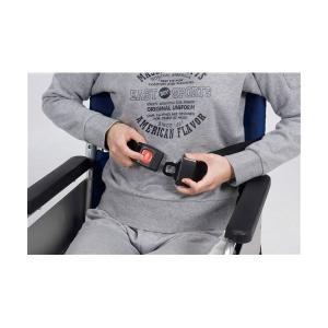 車椅子シートベルト カーバックルタイプ 4017 特殊衣料 [車椅子 車イス 用 ベルト 固定 安全] 【代金引換不可】|housedoctor