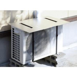 エアコン室外機用パネル SV-4007 [室外機カバー 日よけ エアコン 室外機パネル 節電]【商品...