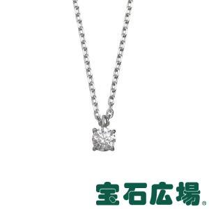ダイヤモンド ジュエリー 宝石広場オリジナル ダイヤ ペンダントネックレス D 0.342ct  新品  ジュエリー houseki-h