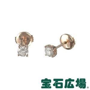 ダイヤモンド ジュエリー 宝石広場オリジナル ダイヤ ピアス D 0.338ct / 0.333ct  新品  ジュエリー|houseki-h