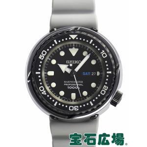 セイコー SEIKO マリーンマスター プロフェッショナル 世界限定700本 SBBN029 7C46-0AJ0 中古 未使用品 メンズ 腕時計|houseki-h