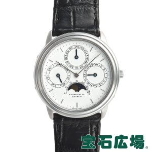 オーデマ・ピゲ パーペチュアルカレンダー 中古 メンズ 腕時計 houseki-h