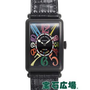 フランク・ミュラー ロングアイランド カラードリーム 1200SCNR 中古 メンズ 腕時計|houseki-h