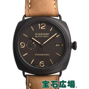 パネライ ラジオミール コンポジット ブラックシール 3デイズ PAM00505 中古 メンズ 腕時計 houseki-h