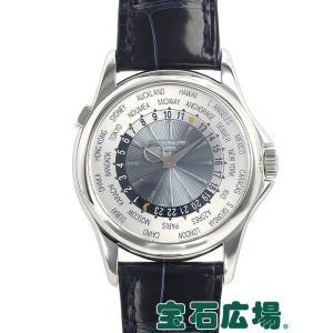 パテック・フィリップ PATEK PHILIPPE ワールドタイム 5130P-001 中古  メンズ 腕時計|houseki-h