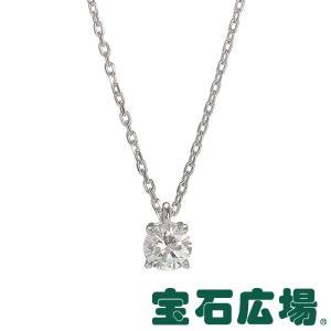宝石広場オリジナル ダイヤ ペンダントネックレス D 0.741ct 新品 ジュエリー houseki-h