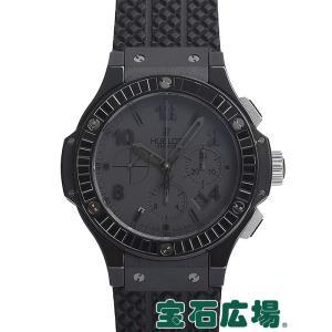 ウブロ ビッグバン オールブラック 301.CD.134.RX.190 中古 メンズ 腕時計|houseki-h