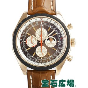 ブライトリング クロノマチック パーペチュアルカレンダー 125本限定 R296Q74WBA(R29360-0118) 中古 メンズ 腕時計|houseki-h