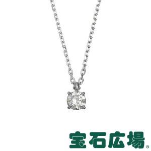 ダイヤモンド ジュエリー 宝石広場オリジナル ダイヤ ペンダントネックレス D 0.407ct  新品  ジュエリー houseki-h