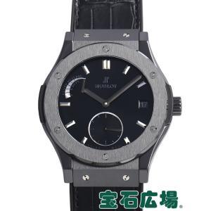 ウブロ クラシックフュージョン パワーリザーブ8デイズ オールブラック 世界限定500本 516.CM.1440.LR 中古 メンズ 腕時計|houseki-h