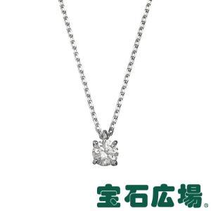 ダイヤモンド ジュエリー 宝石広場オリジナル ダイヤ ペンダントネックレス D 0.606ct  新品  ジュエリー|houseki-h