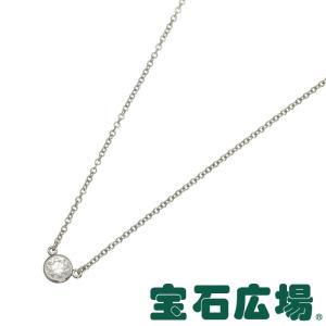ティファニー エルサ・ペレッティ ダイヤモンド バイザヤード...