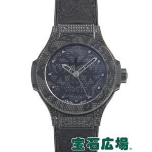 ウブロ HUBLOT ビッグバン ブロイダリーオールブラックダイヤモンド 世界限定200本 343.SV.6510.NR.0800 中古  ユニセックス 腕時計|houseki-h