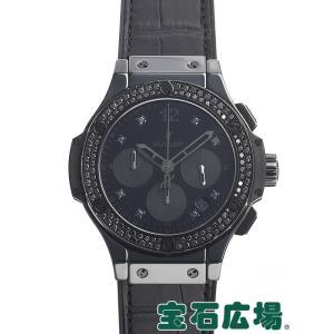 ウブロ HUBLOT ビッグバン オールブラック シャイニー 341.CX.1210.VR.1100 中古  ユニセックス 腕時計|houseki-h