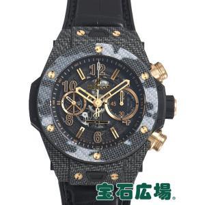 ウブロ HUBLOT ビッグバン ウニコ イタリアインディペンデントブラックカムフラージュ 世界限定250本 411.YT.1198.NR.ITI16 中古  メンズ 腕時計|houseki-h