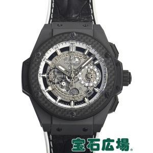 ウブロ HUBLOT キングパワー 701.CQ.0112.HR 中古  メンズ 腕時計|houseki-h