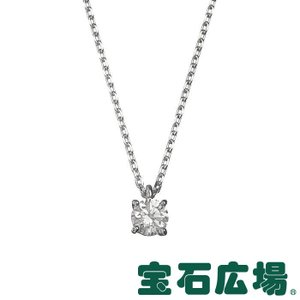 ダイヤモンド ジュエリー 宝石広場オリジナル ダイヤ ペンダントネックレス D 0.612ct  新品  ジュエリー|houseki-h