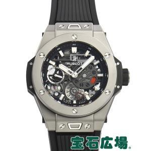 ウブロ HUBLOT ビッグバン メカー10 チタニウム 414.NI.1123.RX 中古  メンズ 腕時計|houseki-h