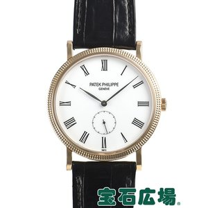 パテック・フィリップ PATEK PHILIPPE カラトラバ 5119R-001 中古  メンズ 腕時計|houseki-h