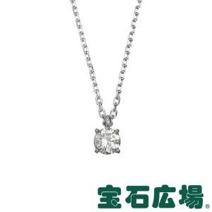 宝石広場オリジナル ダイヤ ペンダントネックレス D 0.447ct 新品 ジュエリー houseki-h