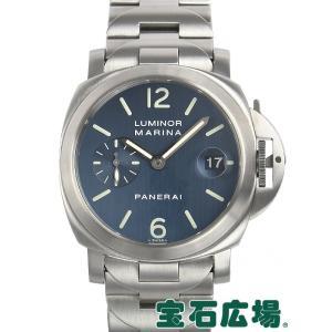 パネライ PANERAI ルミノール マリーナ PAM00069 中古  メンズ 腕時計|houseki-h