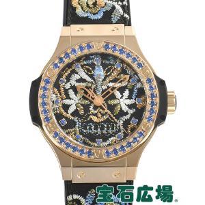 ウブロ HUBLOT ビッグバン ブロイダリーシュガースカル ゴールド 世界限定200本 343.PS.6599.NR.1201 中古  ユニセックス 腕時計|houseki-h