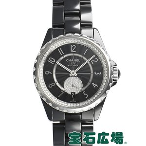 シャネル CHANEL J12−365 ダイヤモンド H3840 中古  ユニセックス 腕時計|houseki-h