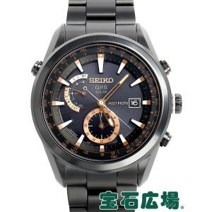 セイコー SEIKO アストロン 世界限定2500本 SAST001 中古  メンズ 腕時計|houseki-h