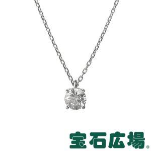 宝石広場オリジナル ダイヤ ペンダントネックレス D 1.021ct  新品  ジュエリー houseki-h